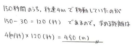 h5_20140210022317e58.jpg