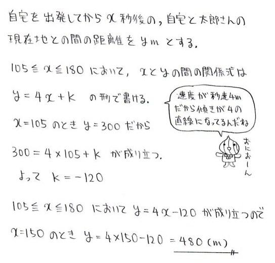 h6_201402100223184b9.jpg