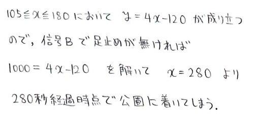 h8_2014021002234507f.jpg
