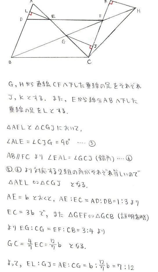 i11_20140210204705e3c.jpg