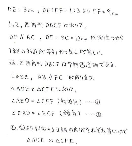 i4_20140210204634e9b.jpg
