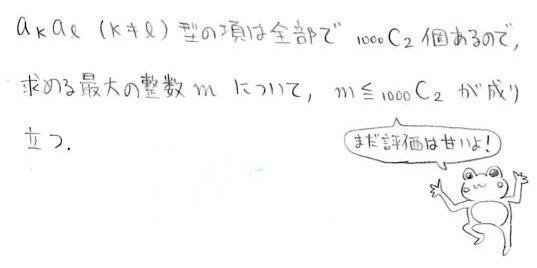 j6_2014021704264928f.jpg