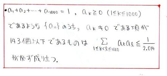 j7_20140217042718001.jpg