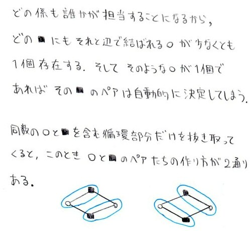 m5_20140220005824747.jpg