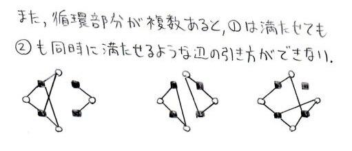 m6_20140220005824f85.jpg