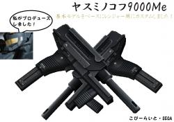 yasumi9000me.jpg