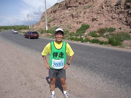 キルギスマラソン走る