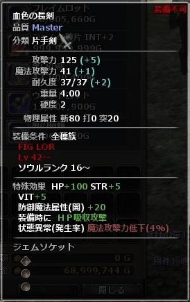 wo_20131220_082704.jpg