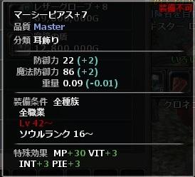 wo_20131221_115229.jpg
