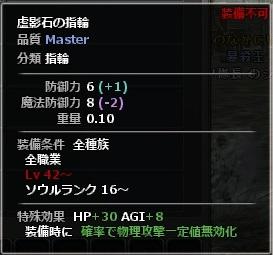 wo_20140113_181227.jpg