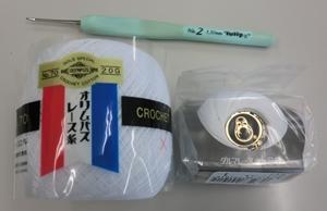 糸70・80-0817-1