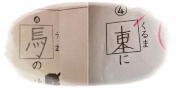 大誠20131224003