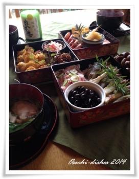 おせち料理2014001