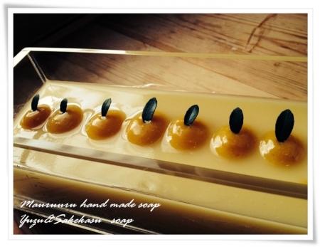 柚子と酒粕の石けん2014002
