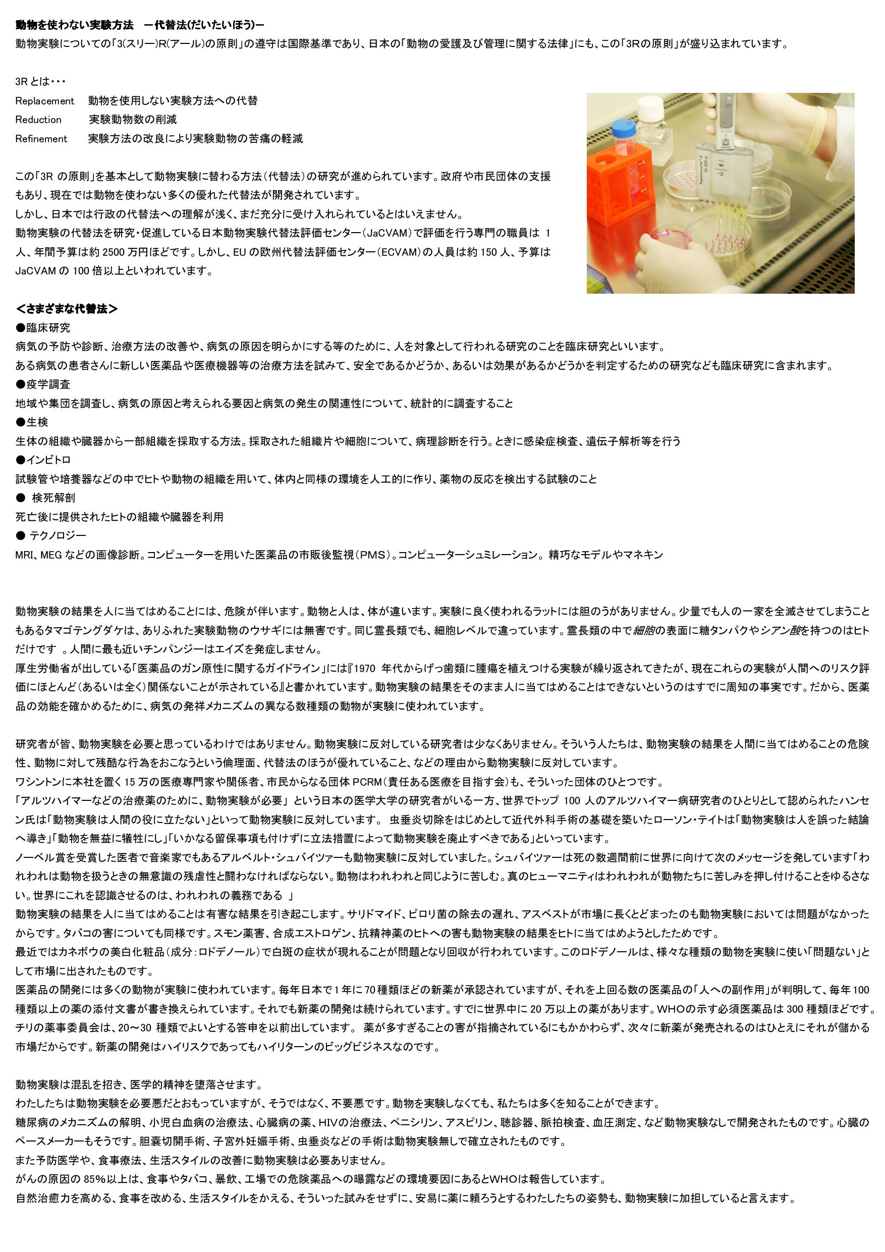 コピー ~ pdf-004