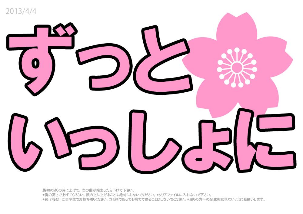 3月27日 JYJ2