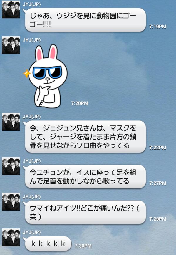 3月30日 JYJ3