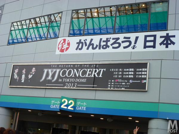4月9日 JYJ10
