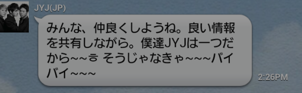 4月11日 JYJ3