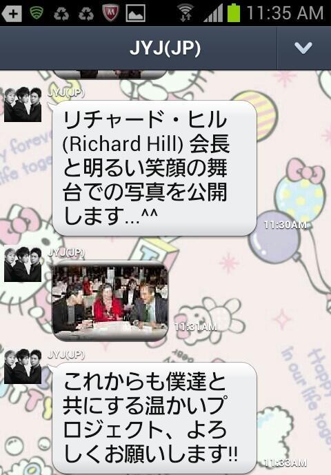 4月22日 ユチョン2