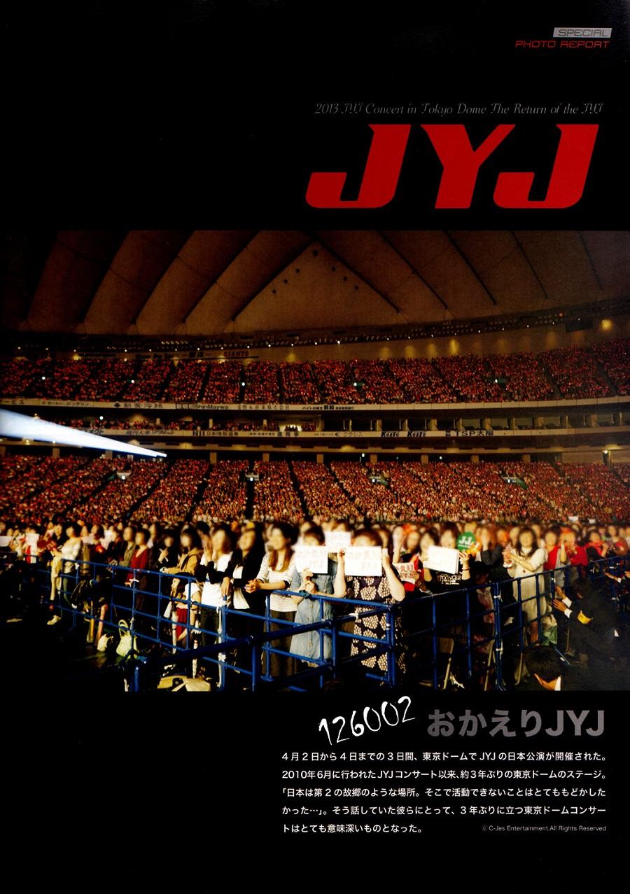5月18日 JYJ2