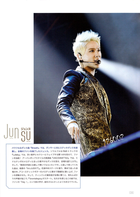 5月18日 JYJ11
