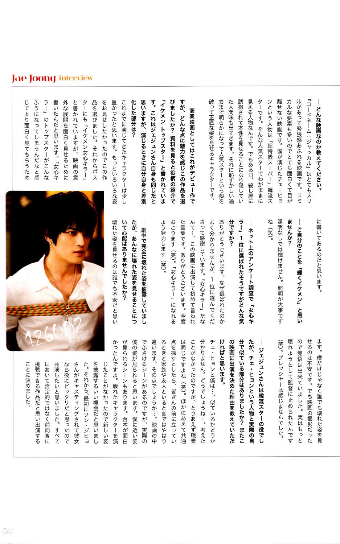 5月18日 JYJ21