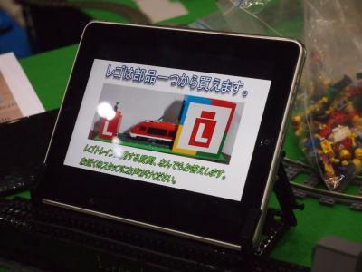 P8151594_convert_20130822160948.jpg