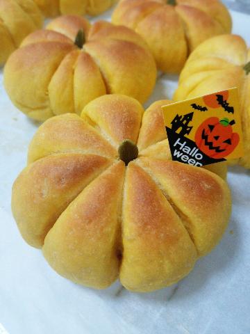 かぼちゃのあんパン