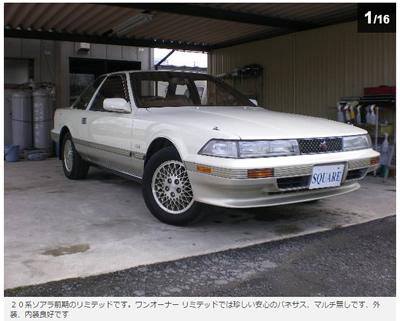 昭和61年モデル1986年
