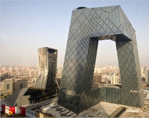 cct building china