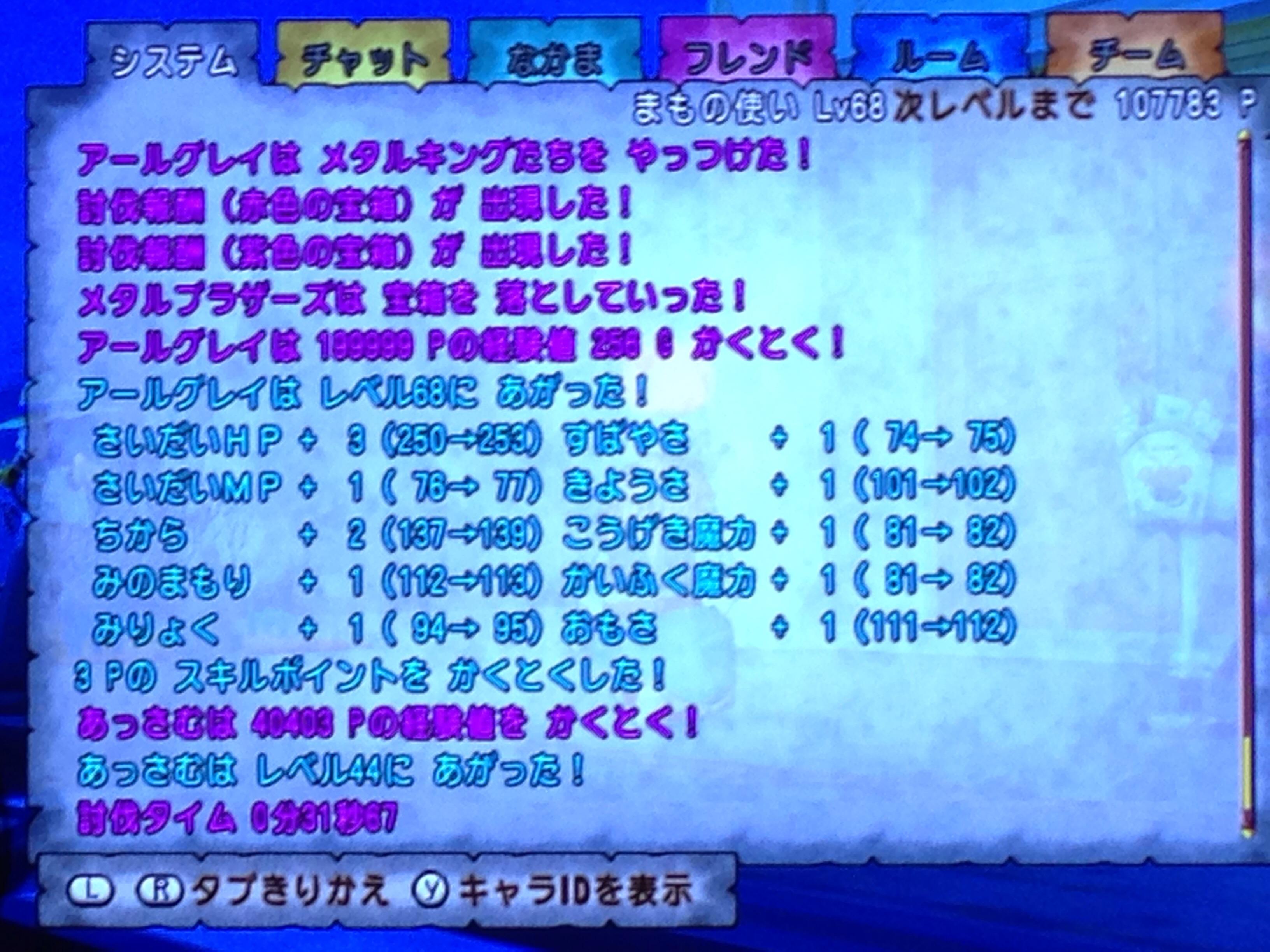 20141110231547030.jpg