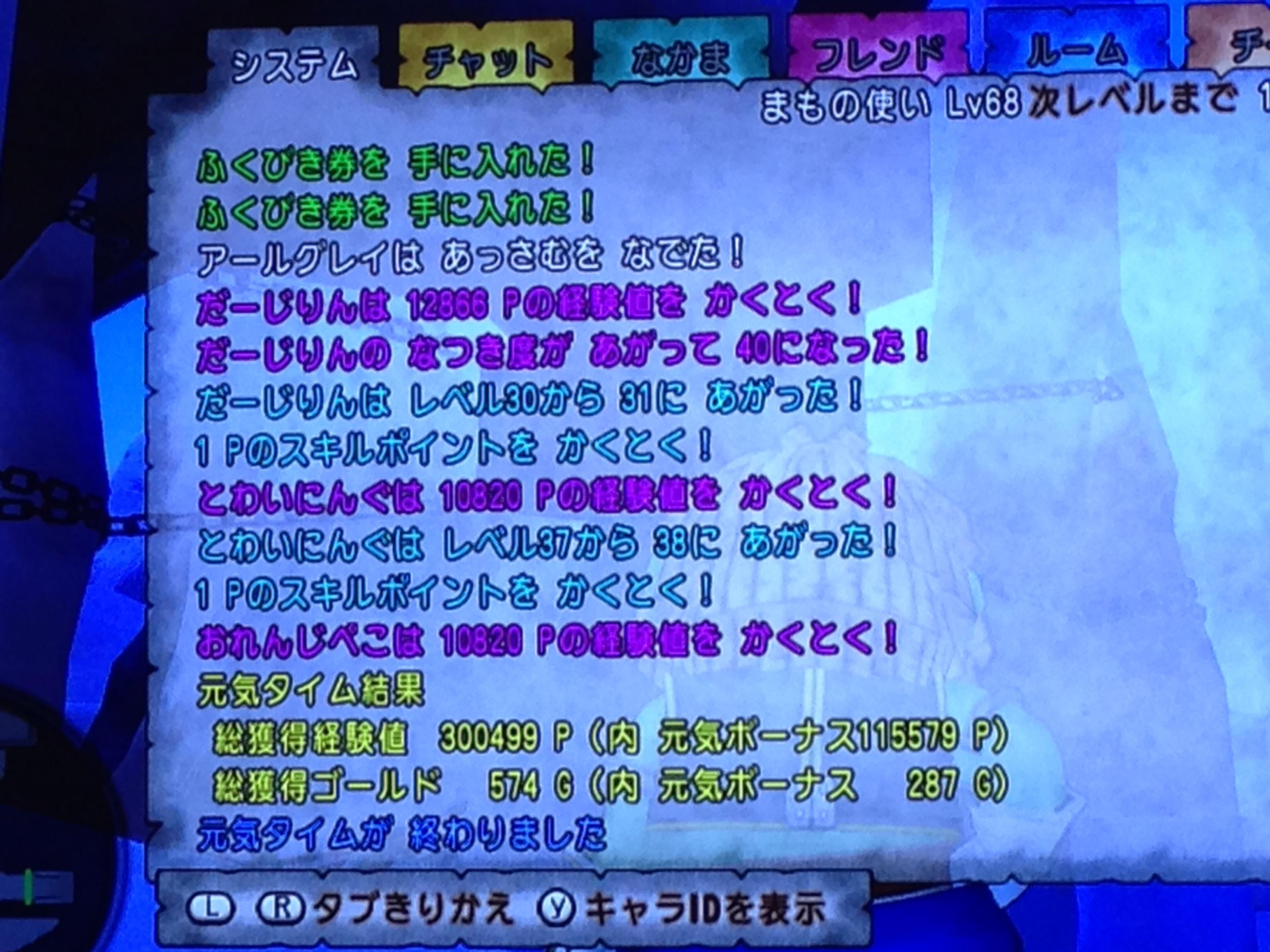 20141110231551b7a.jpg