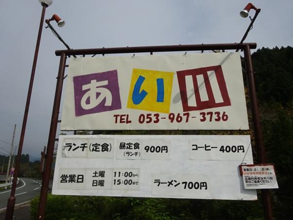 141012-26.jpg