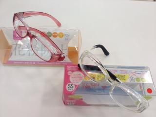 花粉対策メガネ1 IG太田