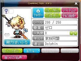 Maple140110_234109.jpg