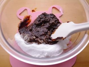 ふわモチ食感のプルーンクッキー01