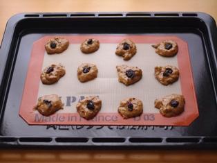 ふわモチ食感のプルーンクッキー05