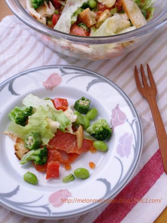 パンとサーモンの野菜たっぷりサラダ