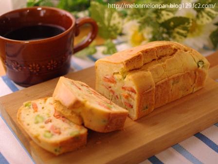 スモークサーモンと茶豆のケークサレ