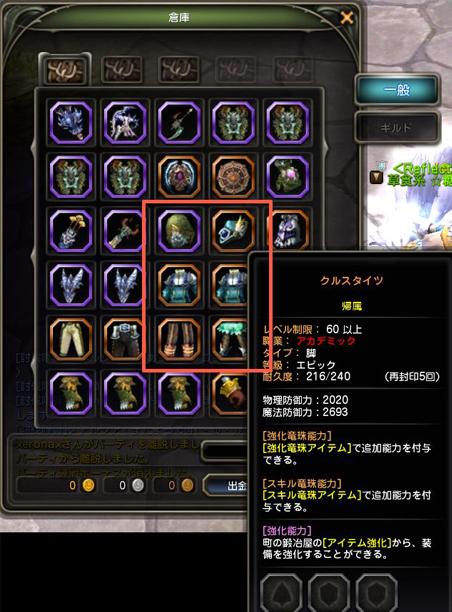 DN-2013-11-25-03-32-54-Mon.jpg
