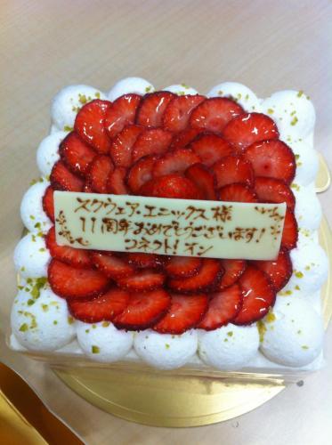 ebさんイチゴケーキ