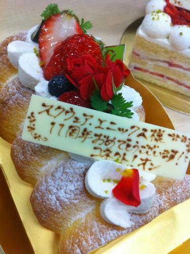 ebさんより丸いケーキ