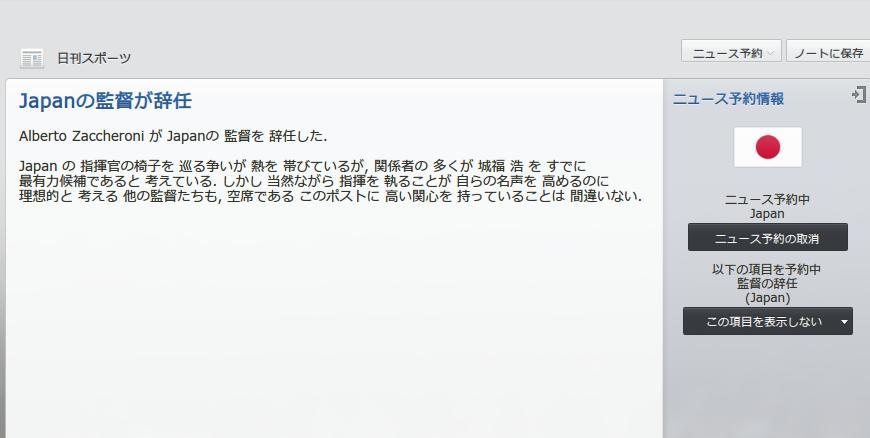 Japanjinin.jpg