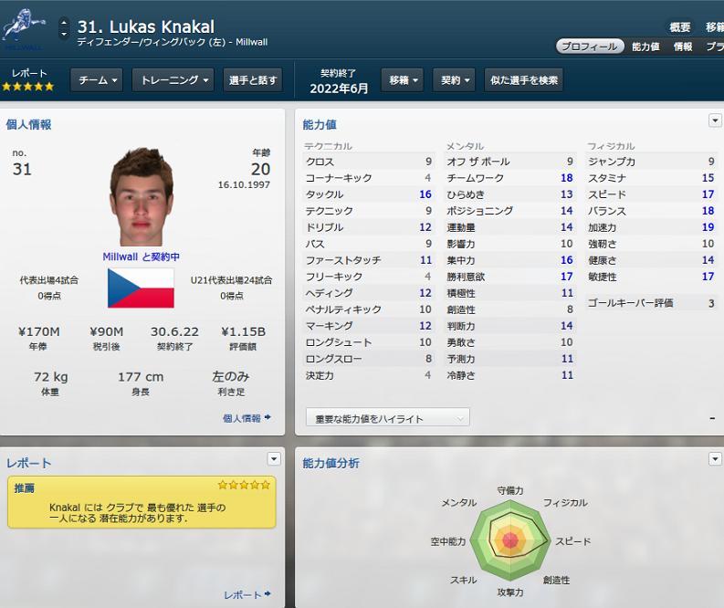 knakal20191.jpg