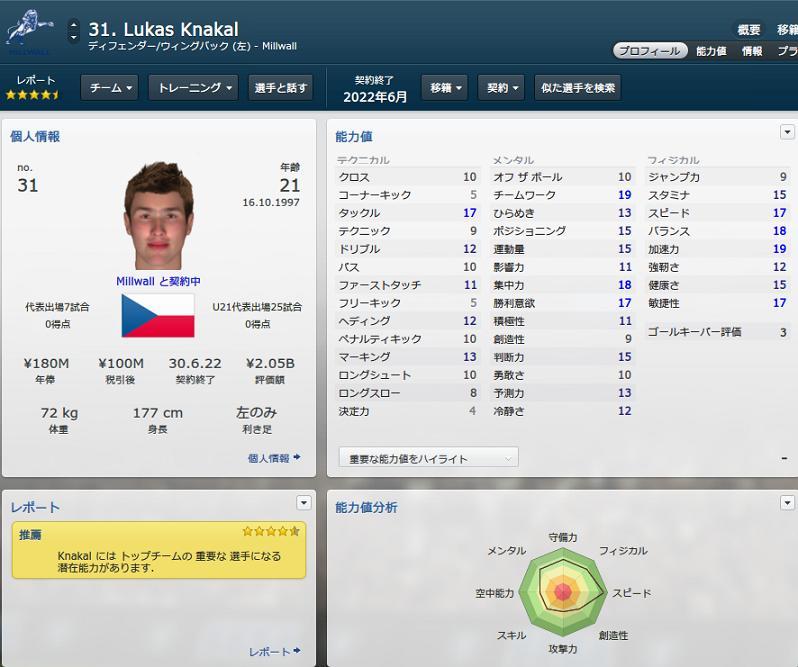 knakal20201.jpg