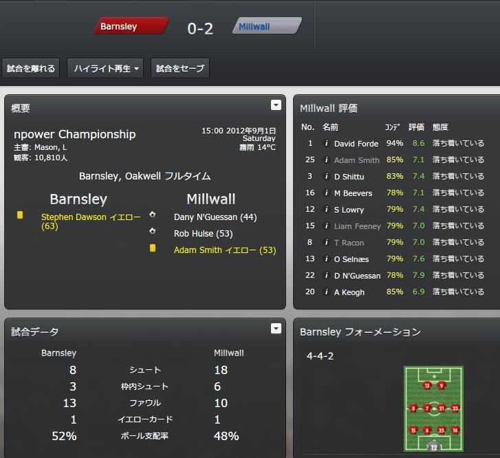 match2013091.jpg