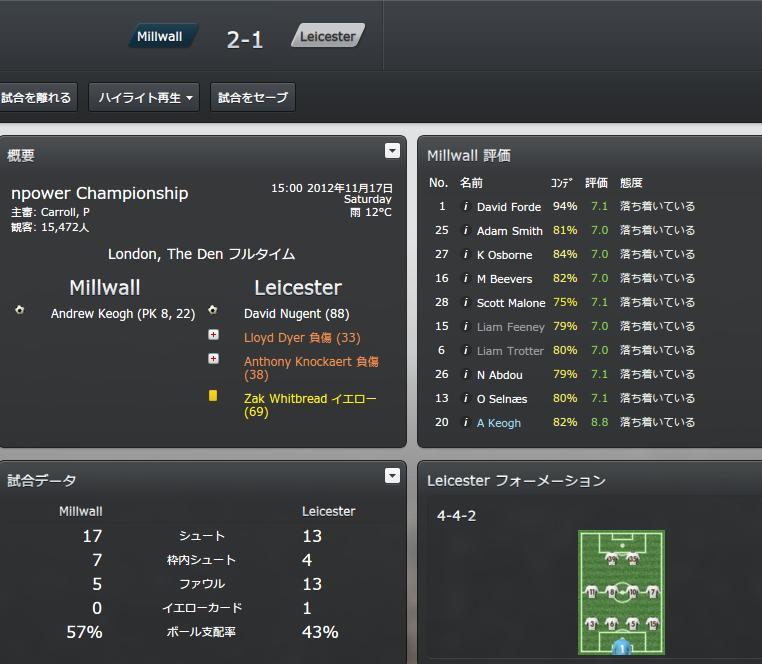 match2013114.jpg