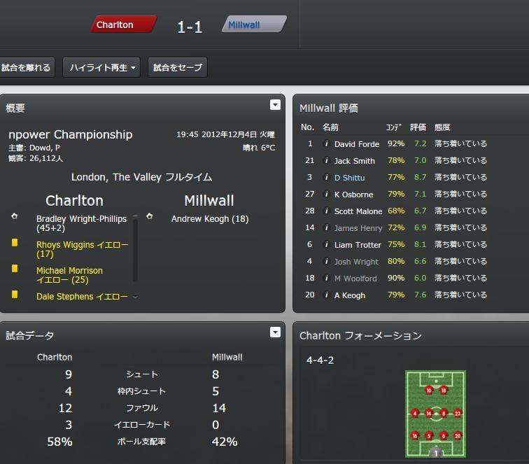 match2013122.jpg