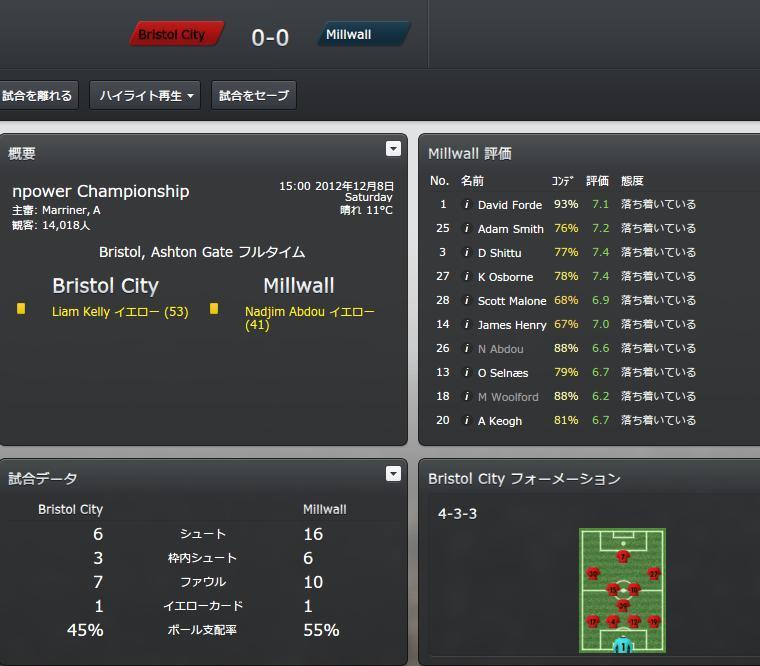 match2013123.jpg